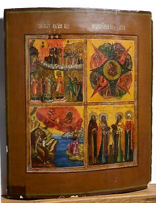 mid 19С antique Russian Family Icon 4 Great Images Intercession of the Theotokos