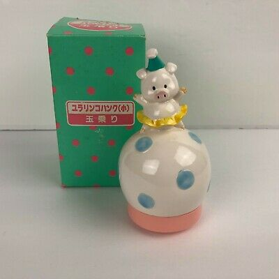 Vtg 80's Japanese Ceramic Piggy Bank - Circus Pig On Balancing Ball VERY RARE