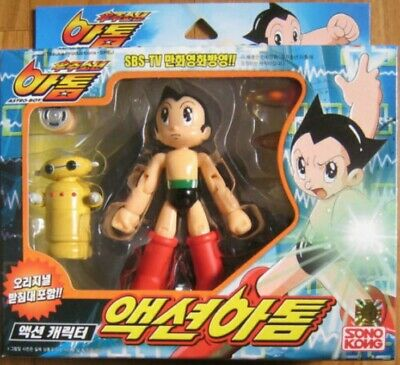 Action Atom Figure Toy Vintage Animation Display Classic Hobbies_agew
