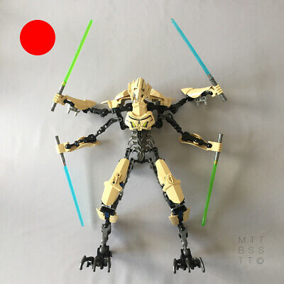 LEGO Star Wars – Attack of the Clones 75112: General Grievous Buildable Figure