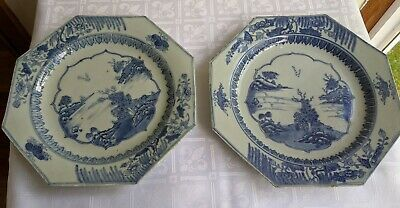 Rare Pair Of Hexagonal Hand Painted Ching Dynasty Plates