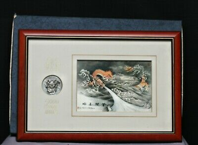 Rare Limited Edition Chinese Millenium Pure Silver Foil Painting w/Certificate