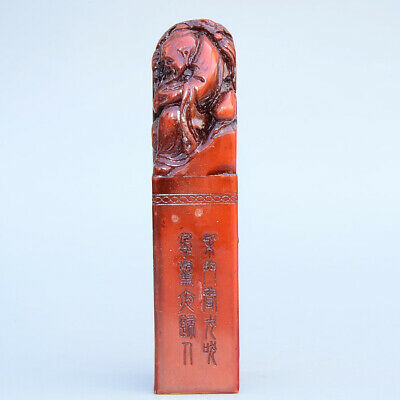 Collectable China Old Shoushan Stone Hand-Carved Immortal Bring Luck Seal Statue