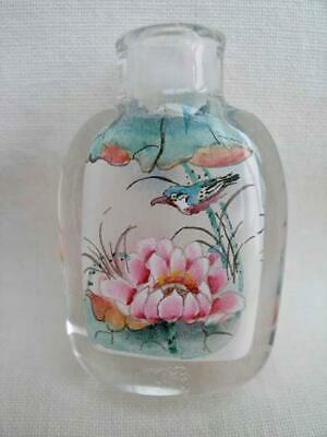 Rare Miniature Chinese Inside Painted Glass Snuff Bottle.