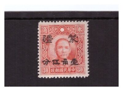 CHINA (Meng Chiang) Scott # 2N75  MINT / VF / LH;  SCV $140.00