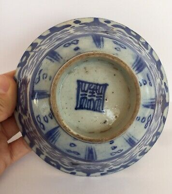 Antique 19th Century Chinese Bowl Blue & White Qing Signed