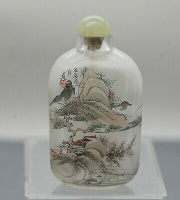 PRICE DROP! Antique Chinese Inside Painted Frost Glass Snuff Bottle Dated 1928