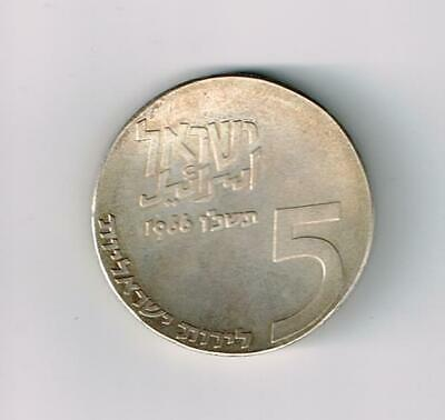 SILVER COIN 1966 ISRAEL SILVER 5 LIROT UNC 18th ANNIVERSARY INDEPENDENCE