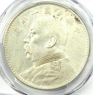 1921 China YSK Fat Man Dollar (LM-79) - PCGS AU Details - Rare Certified Coin!