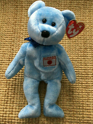 TY Beanie Baby PERIWINKLE the Bear  Brand New  FREE 1st Class Shipping