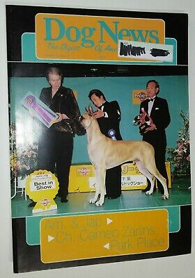 Dog News Illustrated Magazine Great Dane Cover +Articles Mar. 1997