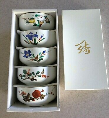 Set of 5 Japanese Porcelain Salad Side Dish Bowls Floral Pattern Gold Trim w Box