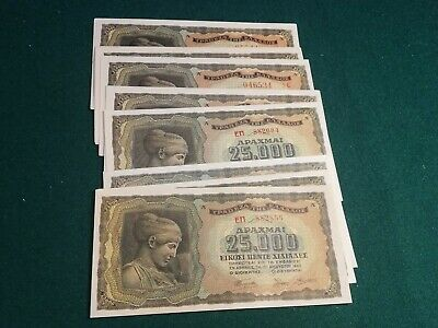 GREECE  2000000000 DRH 11-10-1944 1.99 $ FOR 1 NOTE