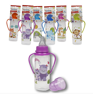 8oz / 250ml BPA Free Baby Bottle with Handle--LOT of 3
