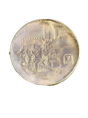 Israel's 20th Anniversary 1948-1968 Jerusalem Coin Proof