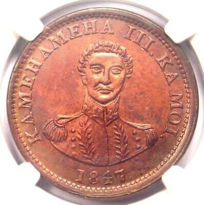 1847 Hawaii Kamehameha Cent 1C - NGC Uncirculated Detail - Rare MS BU UNC Coin!