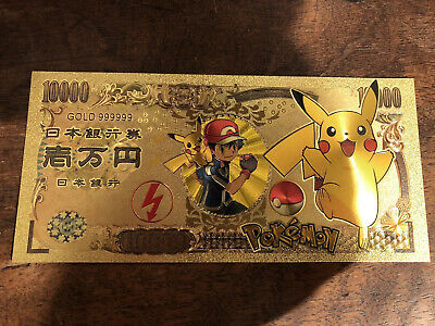 Pokemon Billet de 10000 Yen Gold Card Card Japan Banknote Pikachu Bill Cards