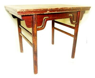Antique Chinese Ming Painting Table (2915), Circa 1800-1849