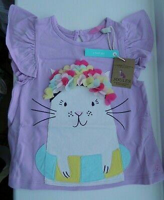 Joules Purple Baby Girl T Shirt & Shorts Set Age 6-9 months BNWT RRP £27.95
