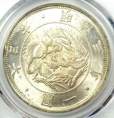 1870 (M3) Japan Yen Dragon Coin (Type 1) - PCGS Uncirculated Details (UNC MS)!