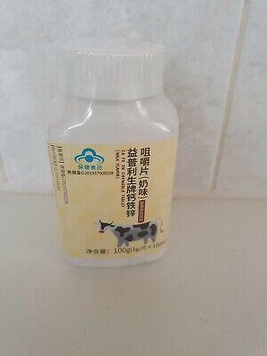 Longrich Chewable Calcium Fortified With Magnesium Zinc Iron For Health Benefits 21 00 Picclick Uk