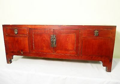 Antique Chinese Petit Ming Cabinet  (5468), Circa early of 19th century