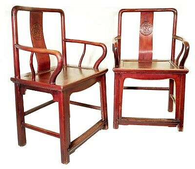 Antique Chinese Ming Chairs (5496) (Pair), Circa 1800-1849