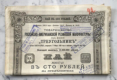 Antique Russian-American India Rubber 100 Roubles Bond Certificate Document
