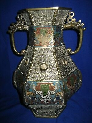 Antique Chinese Enamelled  Bronze Champleve  Vase with Dragon Handles
