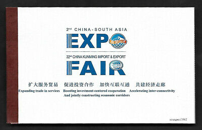 China 2020 South Asia Expo Special Stamp Booklet kunming Yunnan Boat 南亚博览会 船
