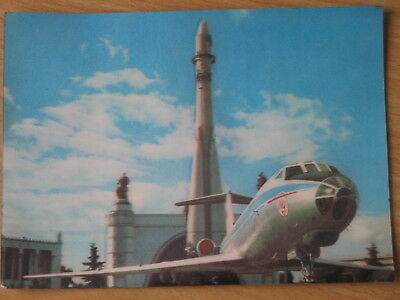 POST CARD Aeroflot AIR LINER Tu 134 pc Ty Stereo 3D Flicker Plane Rocket Moscow