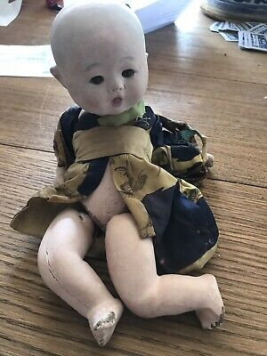 Precious Antique Oriental Boy Doll