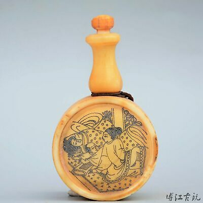 Collect China Old 0x B0ne Hand-Carved Couple Life Delicate Unique Snuff Bottle