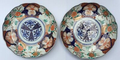 Pair Of Antique Meiji 19th Century Japanese Imari Hand Painted Dishes