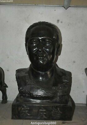"21"" Old Bronze Great People Woman Soong Ching Ling SongQingling Head Bust Statue"
