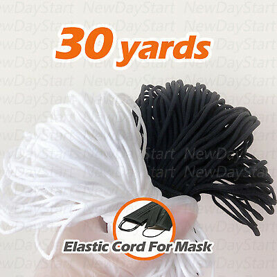 Black / White 30Yards 3mm Round Elastic Band Cord Sewing For Face Masks