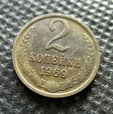 Old 2 Kopek 1969 Coin Of Russia Soviet Union Cccp Hammer & Sickle