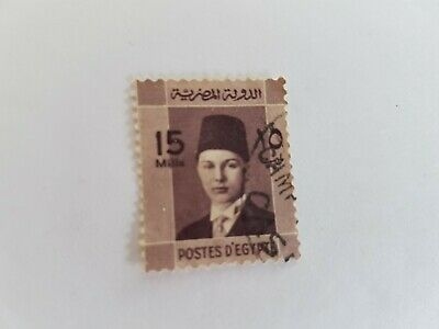 Egypt Stamp Posted Postmarked  15 Mills Postes d'eqypt 10