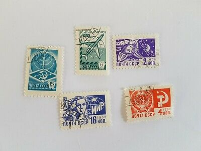 Noyta CCCP  Stamp Posted Postmarked Lot 4 2 6 15 16