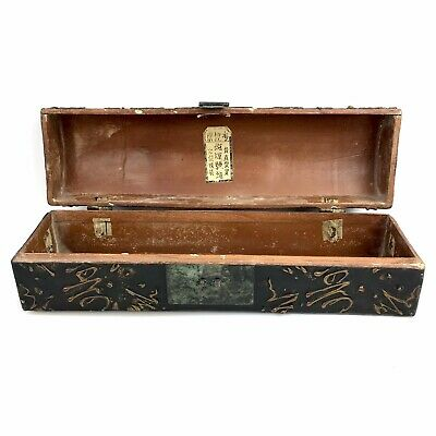 JEWELRY PILLOW BOX CHINESE WOODEN Vtg 1980s Asian Lacquer Storage Curved Lid