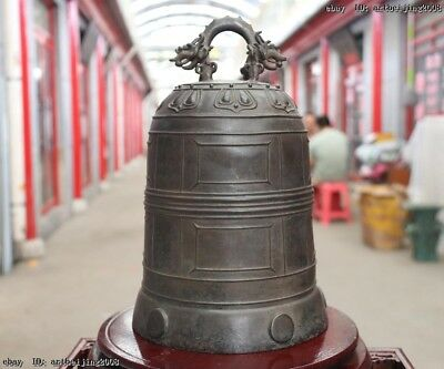 China Old  Antique Vintage Dynasty Temple Buddhist Bronze Bell Copper Bell