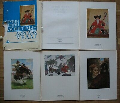 49 Poster Placard Russian Art Painting Mongolia MNR Horse People Statue Big
