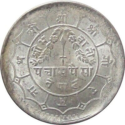 NEPAL 1950 50-Paisa SILVER Coin King TRIBHUVAN Cat № KM# 721 AU