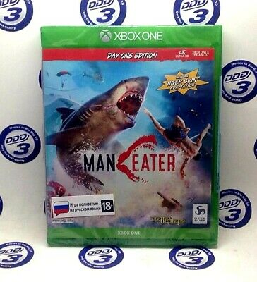 Maneater Day One Edition Xbox One
