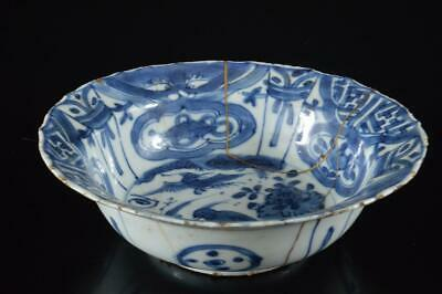 Z1586: Chinese Blue&White Flower Bird Muffle painting ORNAMENTAL PLATE/Dish