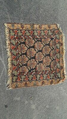 Antique Oriental Sm. Rug ??? Bag Face Oriental Rug Face > Estate  26 x 23 in