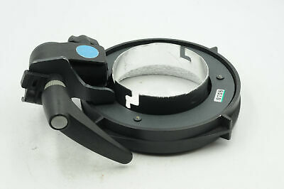 Elinchrom Quadra Reflector Adapter MK-II                                    #758