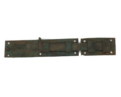 """Antique Iron Gate/Door/Barn Slide Latch Bolt With Receiver Plate 8"""" Long Pin"""