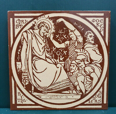 A 6in X 6in MINTON TILE- BIBLICAL SUBJECT- VERY GOOD CONDITION