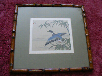 Vintage Japanese Oriental Signed Bird Painted Silk Picture Art Print Bamboo